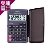 CASIO卡西歐 8位數摺疊攜帶型(國家考試)計算機 LC-401LV-BK【免運直出】