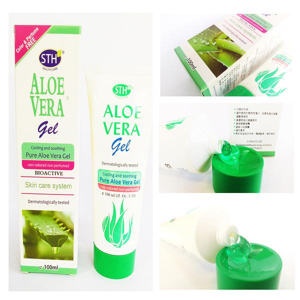 薇爾康® 私密淨體凝膠 STH ALOE VERA 100% 純天然蘆薈凝膠 100ml 全身~婦幼全家都可使用