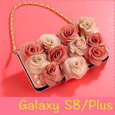 【萌萌噠】三星 Galaxy S8 / S8 Plus  立體高雅雙色玫瑰保護套 帶掛鍊側翻皮套 支架插卡 錢包式皮套