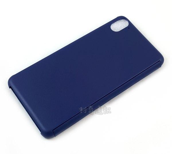 HTC Desire 826 副廠洞洞款感應皮套
