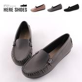 [Here Shoes]休閒鞋-MIT台灣製 純色簡約百搭款 平底舒適套腳懶人鞋 休閒鞋 -AN1318