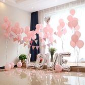 婚禮婚房裝飾求婚表白浪漫布置結婚氣球LOVE字母紀念日婚慶用品第七公社