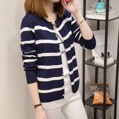 2018韓版新款上衣外套女短款百搭針織開衫條紋外搭寬鬆毛衣女