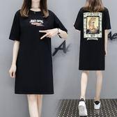 胖MM休閒T裙洋裝XL-5XL中大尺碼24670夏裝新款寬松老虎印花短袖T恤裙開叉加肥加大碼連身裙愛尚布衣