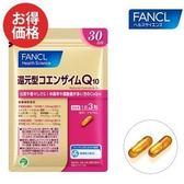 日本【Fancl】還元型Q10 30天份 60顆-243739