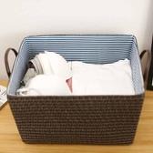 髒衣籃居家日式簡約髒衣籃塑料編織收納筐儲物筐整理筐jy