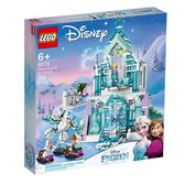 43172【LEGO 樂高積木】迪士尼-公主系列 Elsa的冰雪魔法宮殿(4) 冰雪奇緣