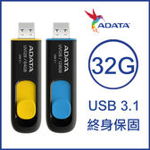 ADATA 威剛 32GB DashDrive UV128 USB3.1 隨身碟 32G