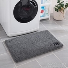衛生間地墊門口吸水進門家用臥室地毯可機洗廁所墊子浴室防滑腳墊 快速出貨