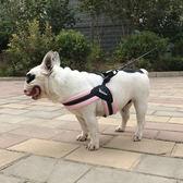 寵物定做胸背三角胸背帶牽引繩針織背心式胸背帶小型犬中型犬法斗【雙12限時8折】