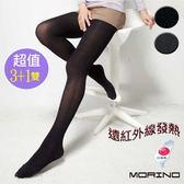 【MORINO摩力諾】女 保暖褲襪/內搭褲(超值4雙組)