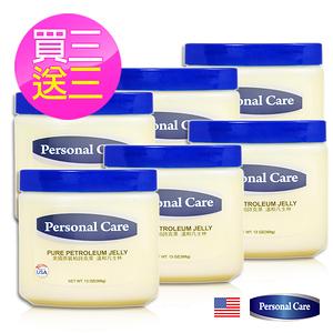 美國Personal Care柏詩克萊溫和凡士林13oz買三送三