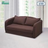 IHouse-克力 雙人坐臥兩用沙發床