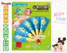 麗嬰兒童玩具館~日本People專櫃安全玩具-寶寶報紙響紙玩具.寶寶專用大扇子玩具TB138-2018