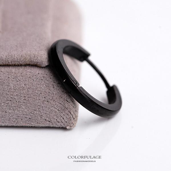 男生耳環 圓圈圈鋼製耳針耳環 需有耳洞才能配戴 【ND409】單支價格