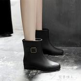 時尚韓國雨鞋女成人雨靴女士馬丁膠鞋中筒水靴防水鞋短筒防滑套鞋  【全館免運】
