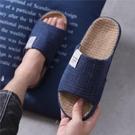 亞麻拖鞋男士夏季居家居室內防臭辦公室四季棉麻布拖鞋男家用靜音 設計師
