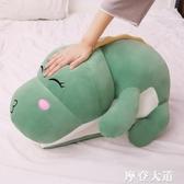 恐龍毛絨玩具公仔可愛床上陪你睡覺夾腿長條抱枕大玩偶布娃娃女生QM『摩登大道』