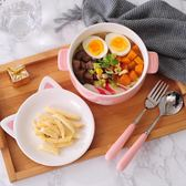 陶瓷卡通餐具泡面碗盤大容量帶蓋微波爐可愛便當飯盒面杯xx8366【Pink中大尺碼】