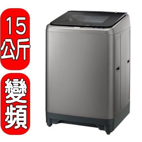 HITACHI日立【SF150XWV】洗衣機《15公斤》