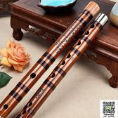 專業成人零基礎考級演奏笛子初學苦竹學生教學精制表演橫笛樂器 igo薇薇