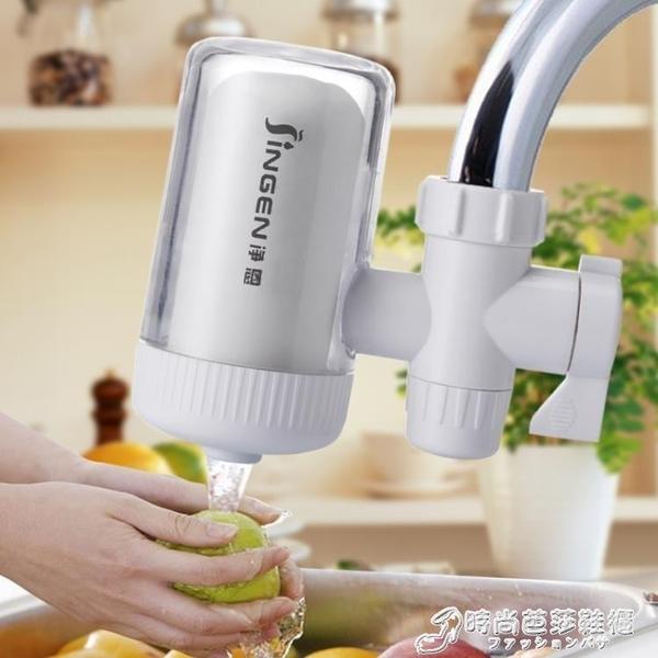 淨水器  凈恩JN-15水龍頭過濾器自來水凈水器家用非直飲機廚房凈化濾水器 時尚芭莎