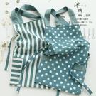 5401韓版時尚棉質家用廚房圍腰女美甲奶茶花店工作服罩衣圍裙