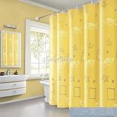 衛生間浴簾防水防霉加厚滌綸布浴室遮光窗簾隔斷簾子不透明 快速出貨YJT