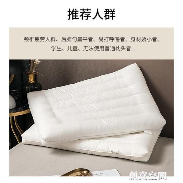 薄款低枕頭單人家用成人平護頸椎枕芯兒童柔軟超矮整頭雙人1對拍2 創意空間