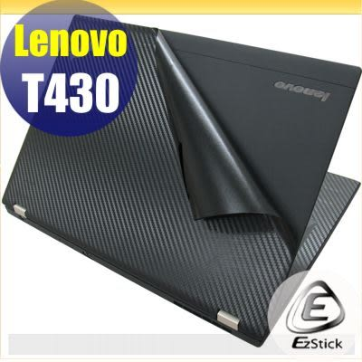 【EZstick】Lenovo ThinkPad T430 系列專用Carbon黑色立體紋機身貼 (含上蓋及鍵盤週圍) DIY包膜