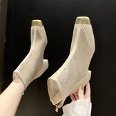 短靴 馬丁靴女夏季短靴透氣潮鞋新款網靴中跟網紗鏤空涼鞋粗跟靴子 (快速出貨)