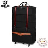 航空托運包超大容量出國留學搬家折疊行李旅行箱萬向輪【限時八折】