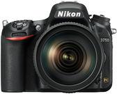*兆華國際* Nikon D750 單機 全片幅數位單眼相機 國祥公司貨