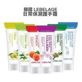 韓國 LEBELAGE 日常保濕護手霜 100ml 多款可選【小紅帽美妝】