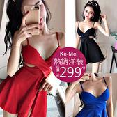 克妹Ke-Mei【AT52143】戀上直播主 爆乳罩杯側摟空收腰傘擺洋裝
