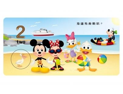 Disney Baby 迪士尼寶貝 幼兒認知洞洞書 數字 RD021A