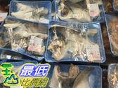 [COSCO代購]  低溫宅配 無法超取 海鱺魚下巴COBIA JAW_C78055
