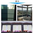 [現貨] 50X120cm隔熱透光玻璃貼 隔熱膜 遮光隱私 浴室 窗戶貼紙《限宅配》