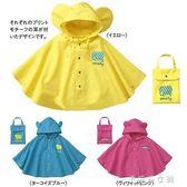 兒童抖音雨衣斗篷式可愛寶寶小孩套裝女男童幼兒園親子雨披雨鞋兩 千千女鞋