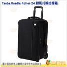 Tenba Roadie Roller ...