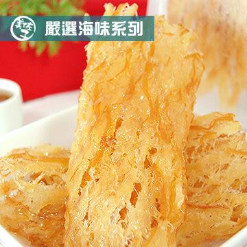 【美佐子MISAKO】嚴選海味系列-蜜汁魷魚片 100g
