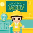 MOLLY 校園系列公仔...
