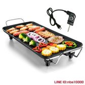 電烤盤無煙不粘電烤盤110V多功能家用電烤爐肉串燒烤機平板鐵板燒燒烤鍋 MKS年終狂歡