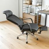 辦公椅 書桌椅 工作椅 電腦椅【I0318】BOSS 線控伸縮腳靠皮革電腦椅 MIT台灣製 收納專科