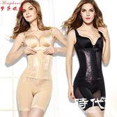 塑身馬甲 腰夾/束腰 排扣產后收腹連體產后塑形束身內衣