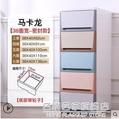 20cm夾縫收納櫃子抽屜式廚房浴室衛生間儲物櫃置物架縫隙窄縫邊櫃 NMS名購新品