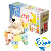 【智高 GIGO】創意積木-粉彩3626 #3303