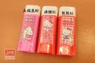 Hello Kitty 凱蒂貓 方型旋轉口紅膠 共三款(捧臉紅&熊熊紅&長頸鹿粉) 957205
