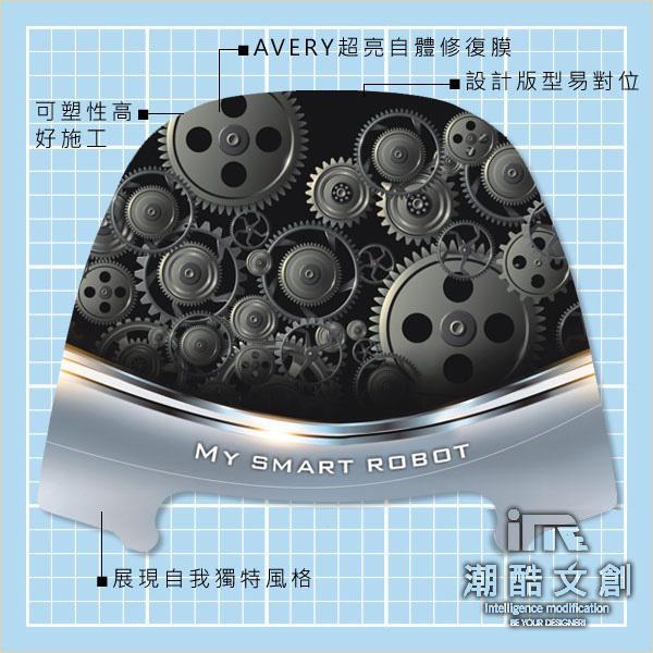 GOGORO面板貼 《潮酷文創》創意保護貼 獨特車貼 車膜 / GR037-my robot