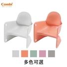 康貝 Combi 兒童學習巧疊椅-2入(5款可選)